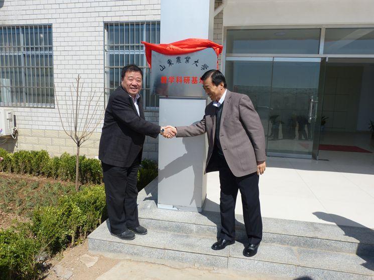 山东农业大学在济南安信农业科技有限公司挂牌仪式 -安信农业,以图片