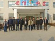 利马格兰集团中国区高层参观安信西红柿苗试验基地