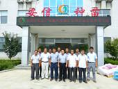 济阳县仁风镇西瓜协会全体理事莅临安信参观交流