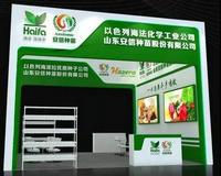 第二十届中国(寿光)国际蔬菜科技博览会,安信种苗欢迎您!